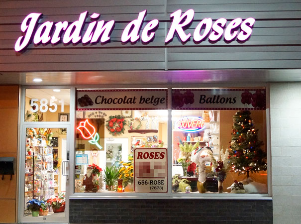 Boutique Jardin de Roses à St-Hubert